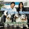 ドッグトレーナー須﨑大氏とおしゃべりします!の画像