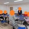 3月 ふらっとサークル【卓球バレー1&クッキング1】の画像