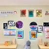 こども色彩知育教室 展覧会2021 開催しましたの画像