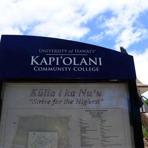 【オンライン開催】4月 ハワイ留学説明会のお知らせの画像