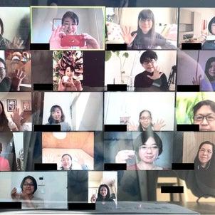3月のオンライン日本茶講座を開催しましたの画像