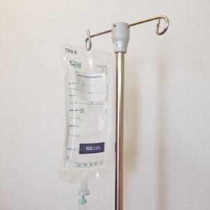 初めての入院。の画像