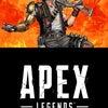 APEX LEGENDSの画像