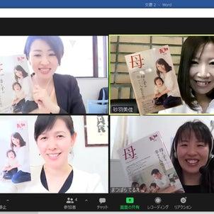 【活動報告】致知出版社さんのプロジェクト参画!の画像