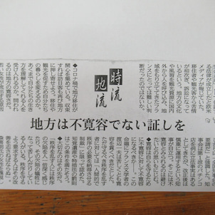 what?「知覚の遺産」・・?の画像