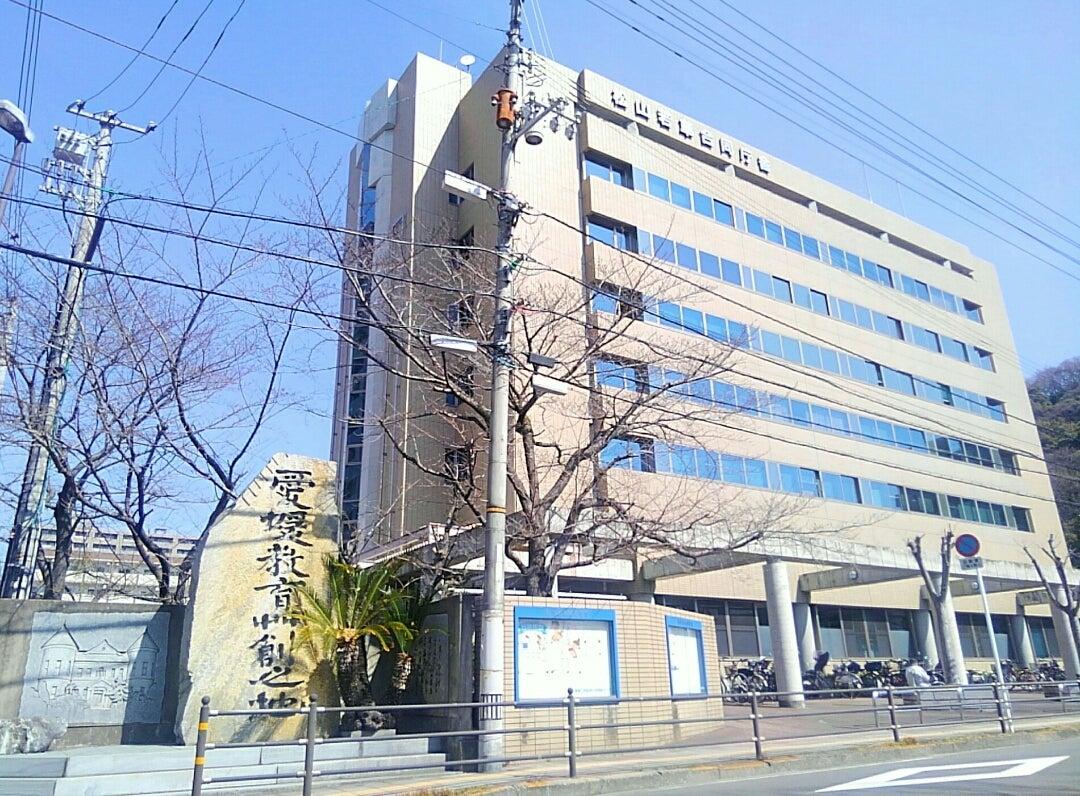 松山 税務署 確定 申告 松山税務署で確定申告相談!