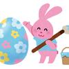 2021年3月13日(土)は新月(朔)◇【春分の日】は3月20日の画像