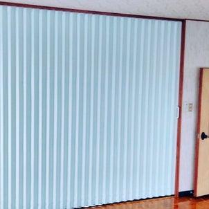 アコーディオンカーテンの画像