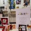 京都インターナショナルギフトショーに出店させて頂きました!の画像