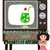 3月20日(土)七瀬麗菜presents~昭和歌謡曲day~の画像
