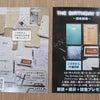 本日開催! 4月2日(金)19時30分〜「バースデーイブ 」の画像