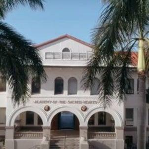 『ハワイ留学フェア 2021 春』 参加校シリーズ⑧セイクリッドハーツアカデミーの画像