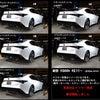 新型IS300h車検対応マフラー販売開始の画像