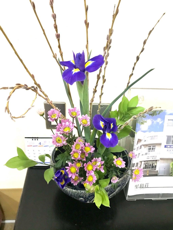 3月の生け花 聖和荘