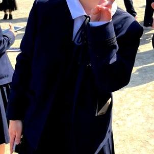 しずく中学校卒業!の画像