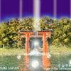スピリチュアルアート Spiritual Art ヒーリングアート 宇宙平和 光の柱の画像