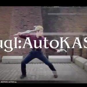 SUGI:Auto KASAの画像