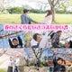PhotoStudio D-One 母探しを夫婦で♬