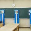 堺市青少年の家教室・カルチャーの画像