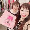 アプレ・ガール♥クリアファイルプレゼントの画像
