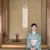 3月茶道稽古 茨城 笠間~釣釜・茶室の釘について~/海老澤宗香 茶道教室の画像