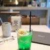 珈琲軽食ブランケット(大阪・八尾)〜昔なつかしのクリームソーダ〜の画像