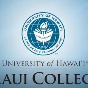 『ハワイ留学フェア 2021 春』 参加校シリーズ⑪ハワイ大学マウイカレッジMLIの画像