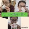 【コーヒー雑学㉗】BLAN.COのドリップパックコーヒーの画像