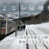 今日から松阪ミッドナイト競輪です(立野純)の画像