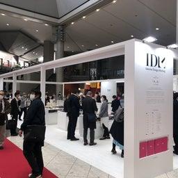 画像 JAPAN SHOP 2021に行ってきました! の記事より 3つ目
