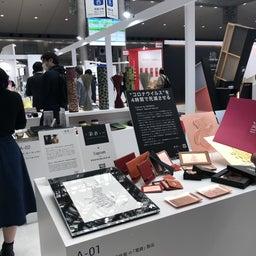 画像 JAPAN SHOP 2021に行ってきました! の記事より 5つ目