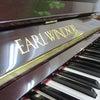 国産フローラピアノ上級モデル EARL WINDAOR W113 DELUXEの画像