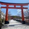 プチ旅行 in 京都.奈良の画像