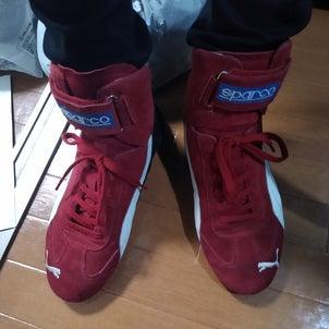 靴修復の画像