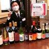 ワインだより北海道のお知らせの画像