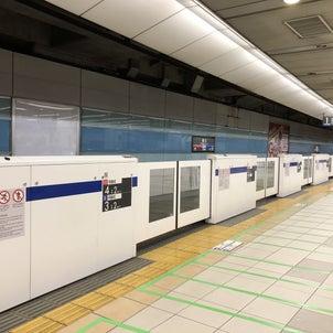 ホームドア用点字標示板〜横浜駅〜の画像
