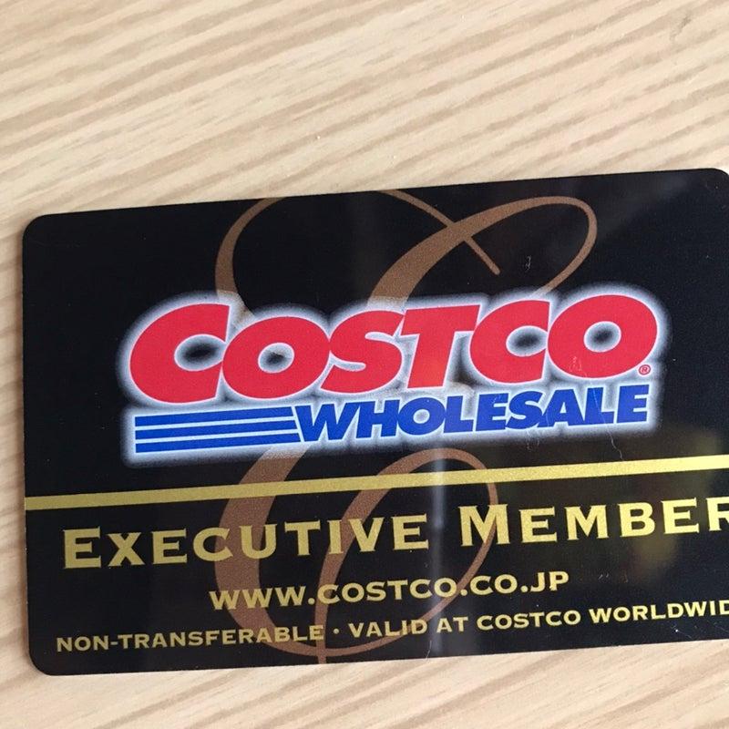 コストコ ブラック カード
