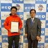 みさっきービジネスプランコンテストで最優秀賞を受賞!!の画像