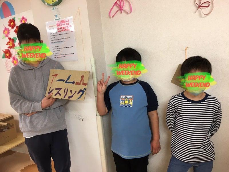 o1080081014911161751 - ♪3月14日(日)♪toiro戸塚