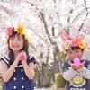 【春休みコラボ企画】プロから学ぶ!走り方教室&テーマパークダンスを踊ろう!の画像