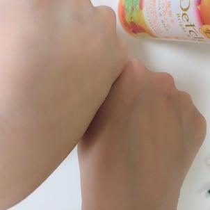 今!毛穴すっきりつるすべ肌チャレンジ♡の画像