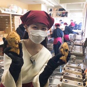 日本一たい焼の画像