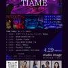 4/29(祝木)旭川 TIAME出演決定!の画像