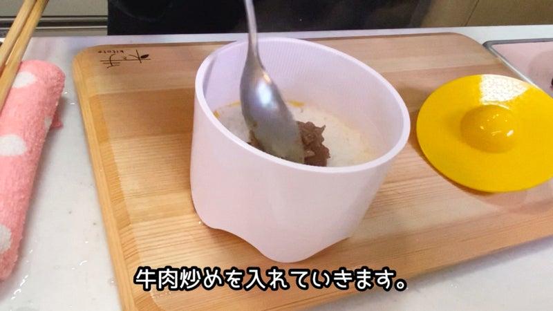 【お弁当動画】#75 わんぱくおにぎり弁当 [Michelle's Bento]