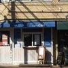 ランチはアボカド入りのタコライス 八千代台店の画像