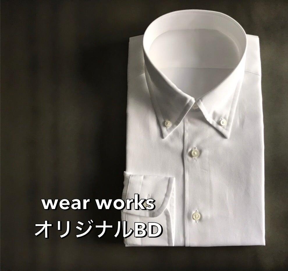 長年愛せる新定番 wear worksボタンダウンシャツ