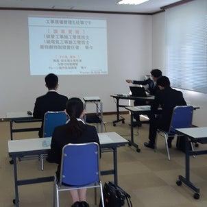 3月14日会社説明会の画像