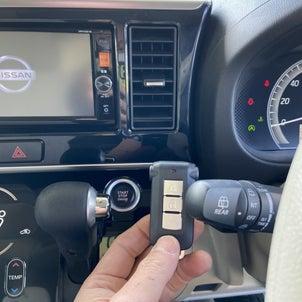 日産ルークス スライドボタン付きインテリジェントキー追加作業 富山の鍵屋の画像