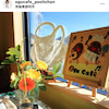 ogu cafeの画像