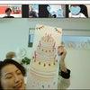 開催レポ☆オンラインバースデーパーティ 誕生日 1歳 ハーフバースデー 名古屋の画像